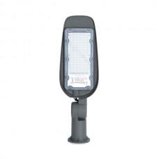 DOB SLIM LED STREET LIGHT 50W 6500K