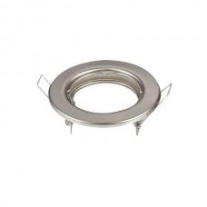 Stropné bodové podhľadové svietidlo (Satén nikel)