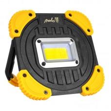 LED pracovné nabíjacie svietidlo + Powerbank - WL06R